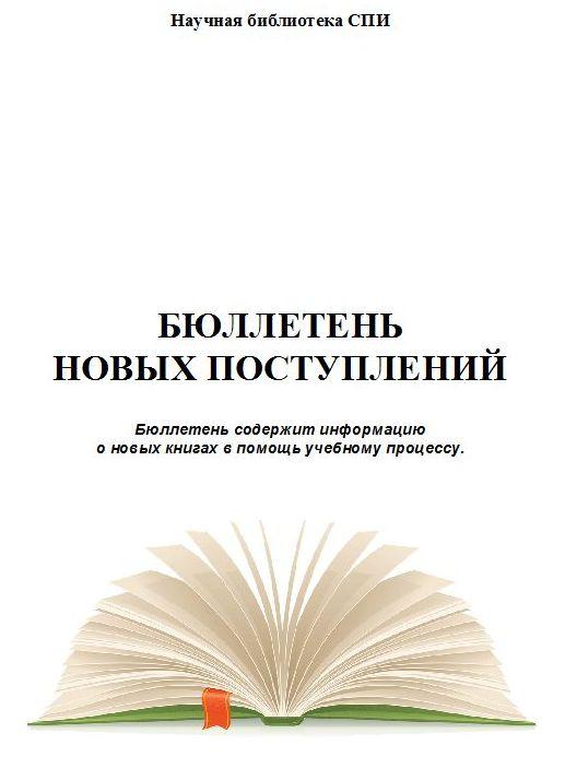 учебник по истории самыгина скачать