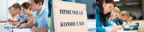 Цветкова проф курсы в белгороде Директор Бабусова Екатерина